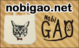 Nobigao